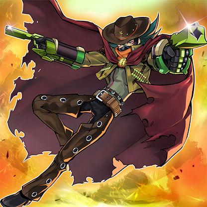 Gagaga-cowboy