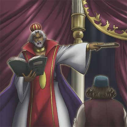 Imperial-register